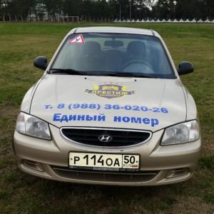 Hyundai Accent МКПП